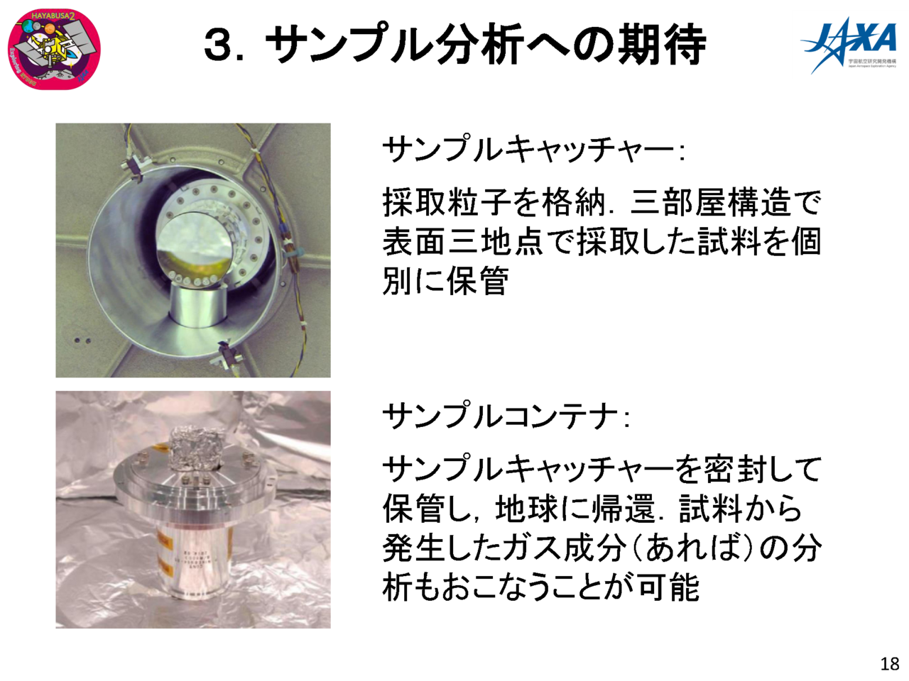 f:id:Imamura:20180719131713p:plain