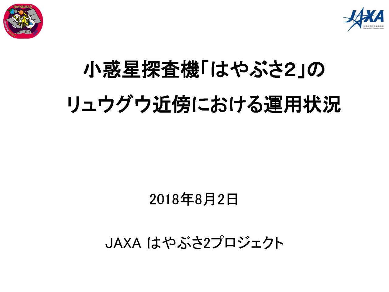 f:id:Imamura:20180802145921p:plain