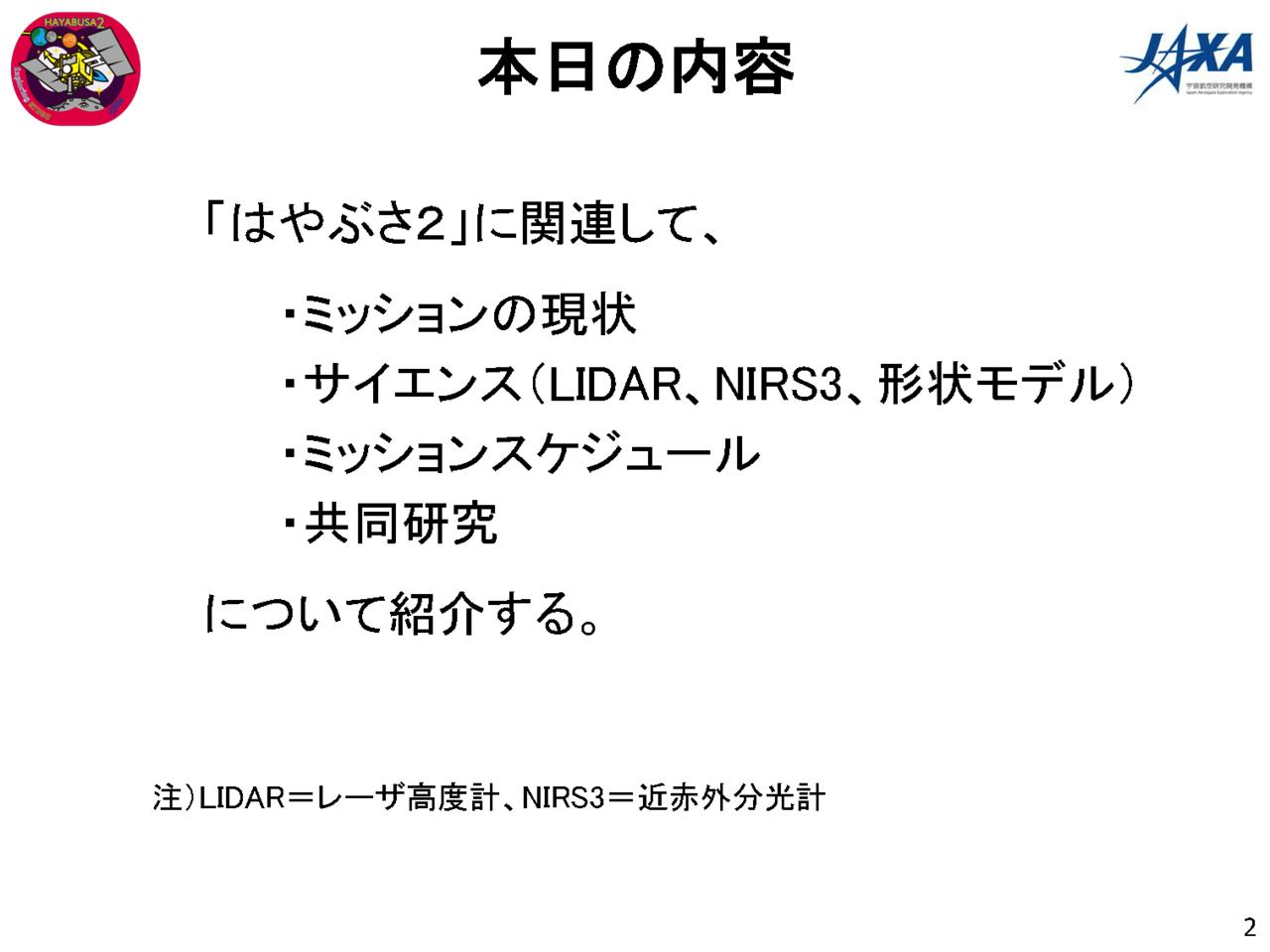 f:id:Imamura:20180802145922p:plain
