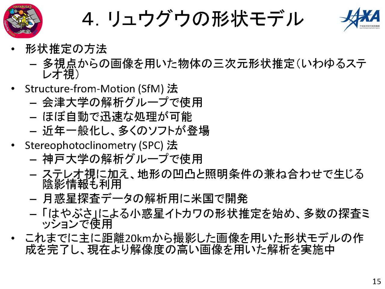f:id:Imamura:20180802145935p:plain