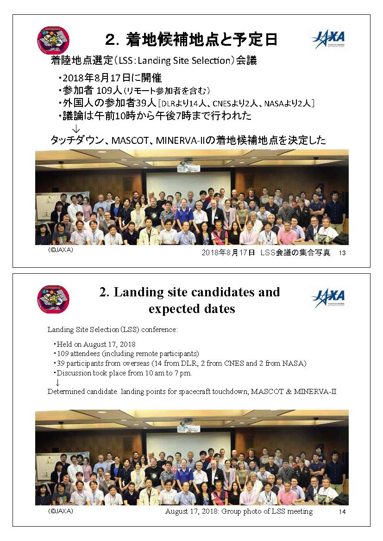 f:id:Imamura:20180823155922p:plain