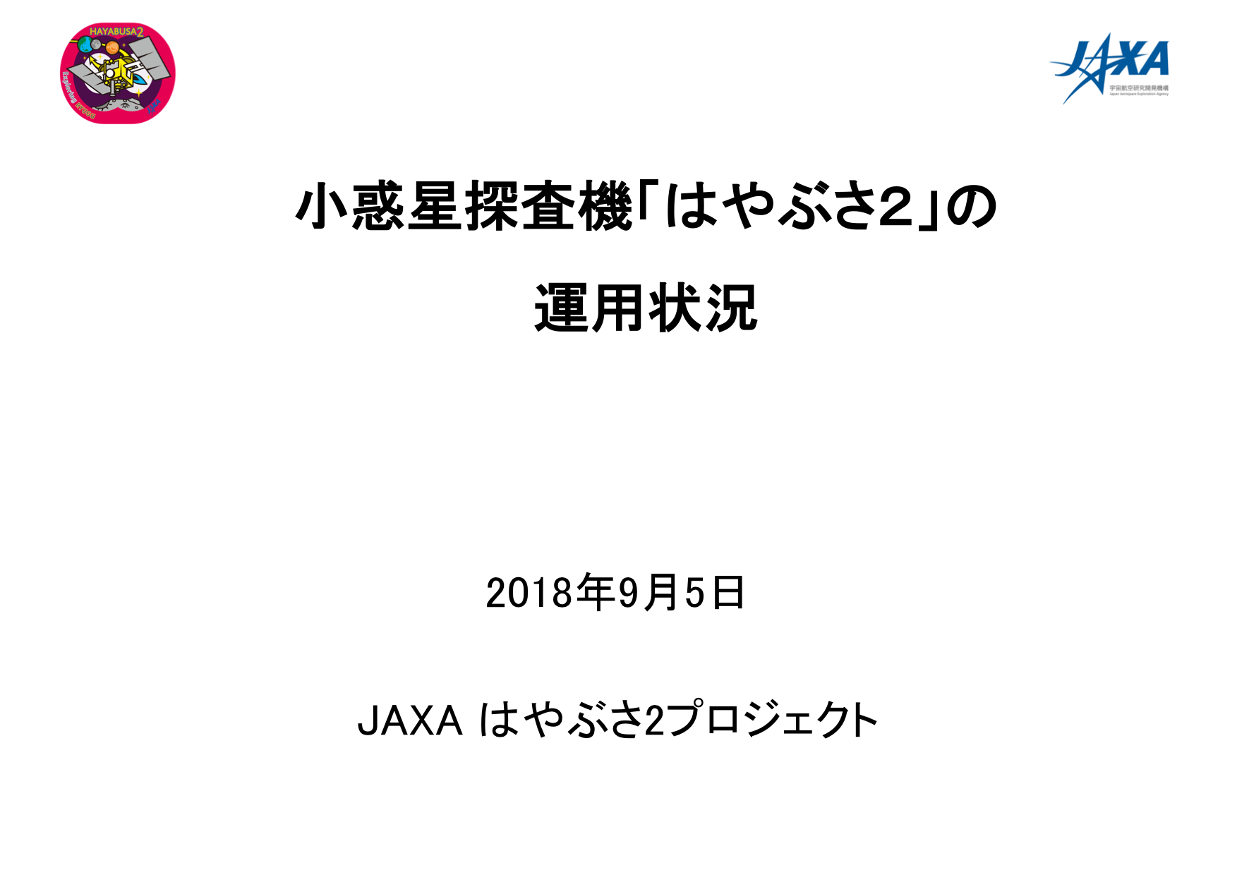 f:id:Imamura:20180905231933p:plain