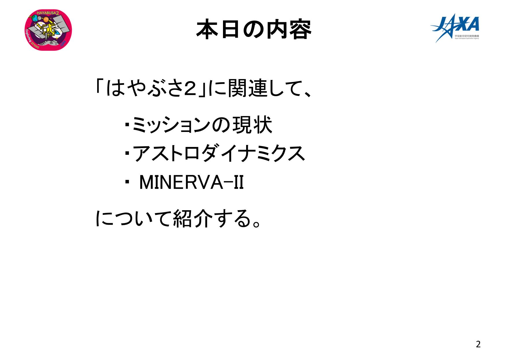 f:id:Imamura:20180905231934p:plain