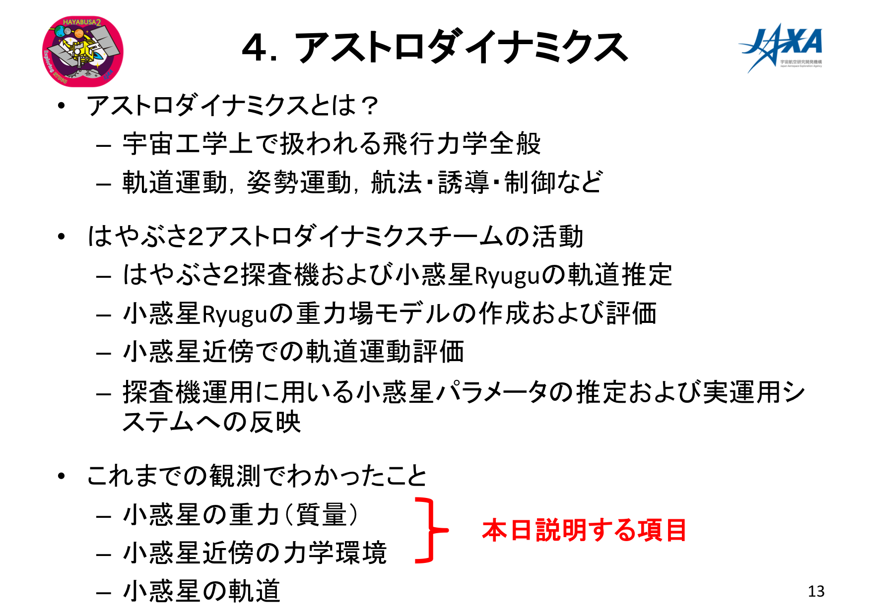 f:id:Imamura:20180905231945p:plain