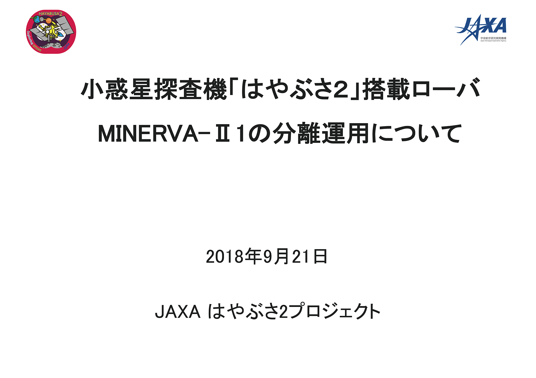 f:id:Imamura:20180921145451p:plain