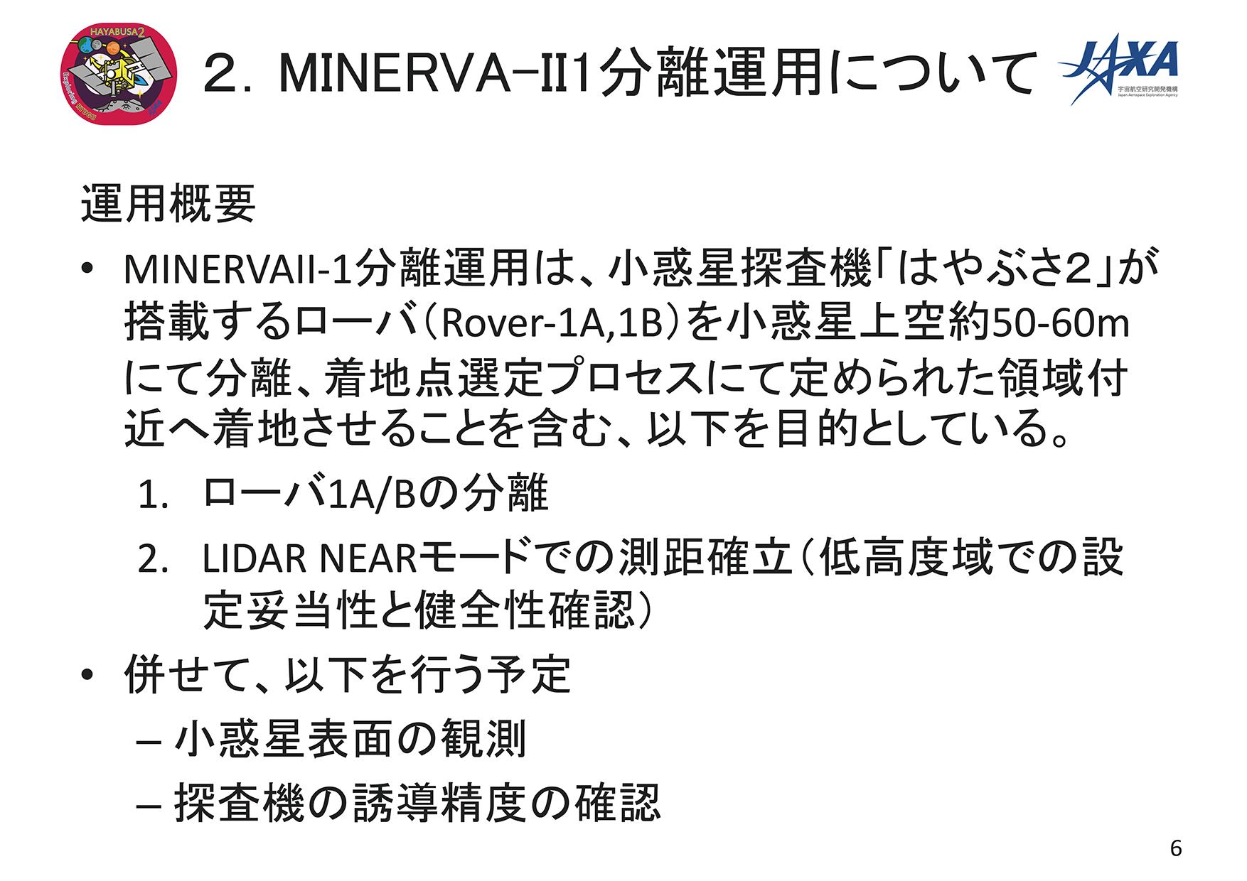 f:id:Imamura:20180921145456p:plain