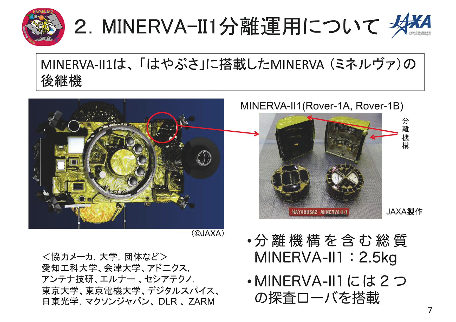 f:id:Imamura:20180921145457p:plain