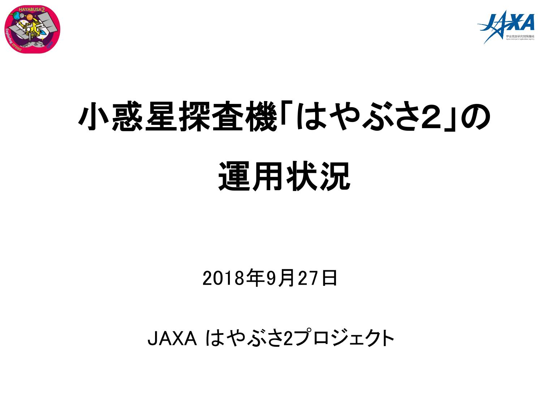 f:id:Imamura:20180927154002p:plain