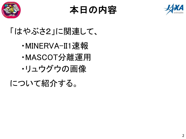 f:id:Imamura:20180927154003p:plain
