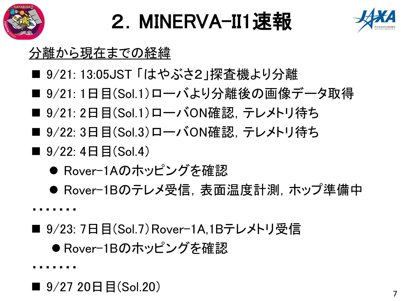 f:id:Imamura:20180927154008p:plain