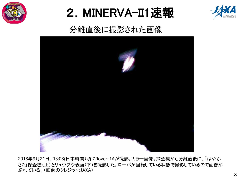 f:id:Imamura:20180927154009p:plain
