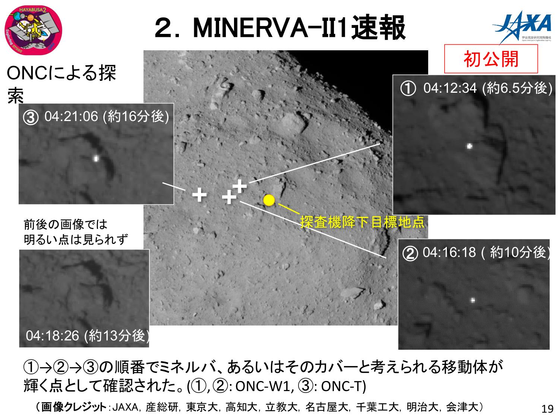 f:id:Imamura:20180927154020p:plain
