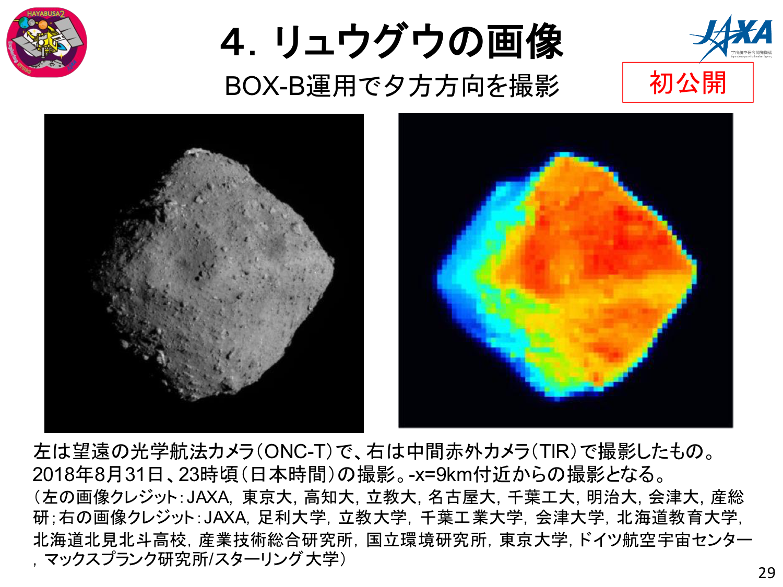 f:id:Imamura:20180927154030p:plain