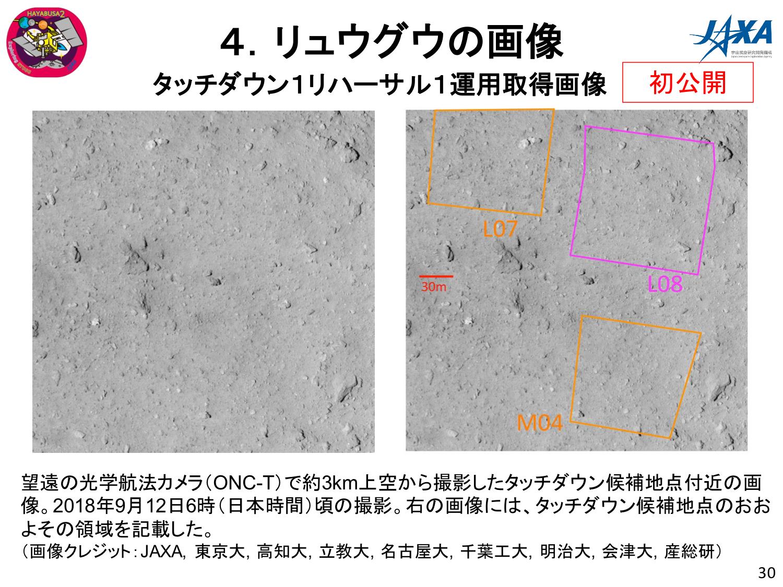 f:id:Imamura:20180927154031p:plain
