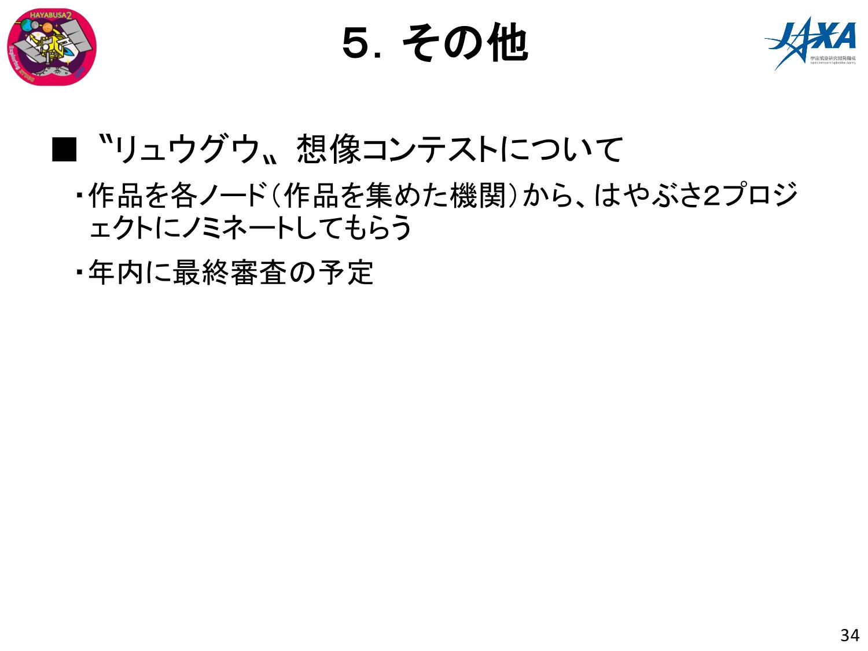 f:id:Imamura:20180927154035p:plain