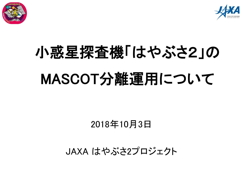 f:id:Imamura:20181003145248p:plain