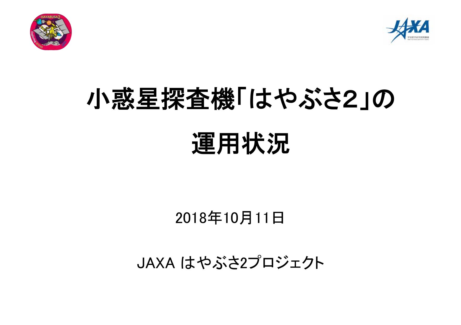 f:id:Imamura:20181011153940p:plain