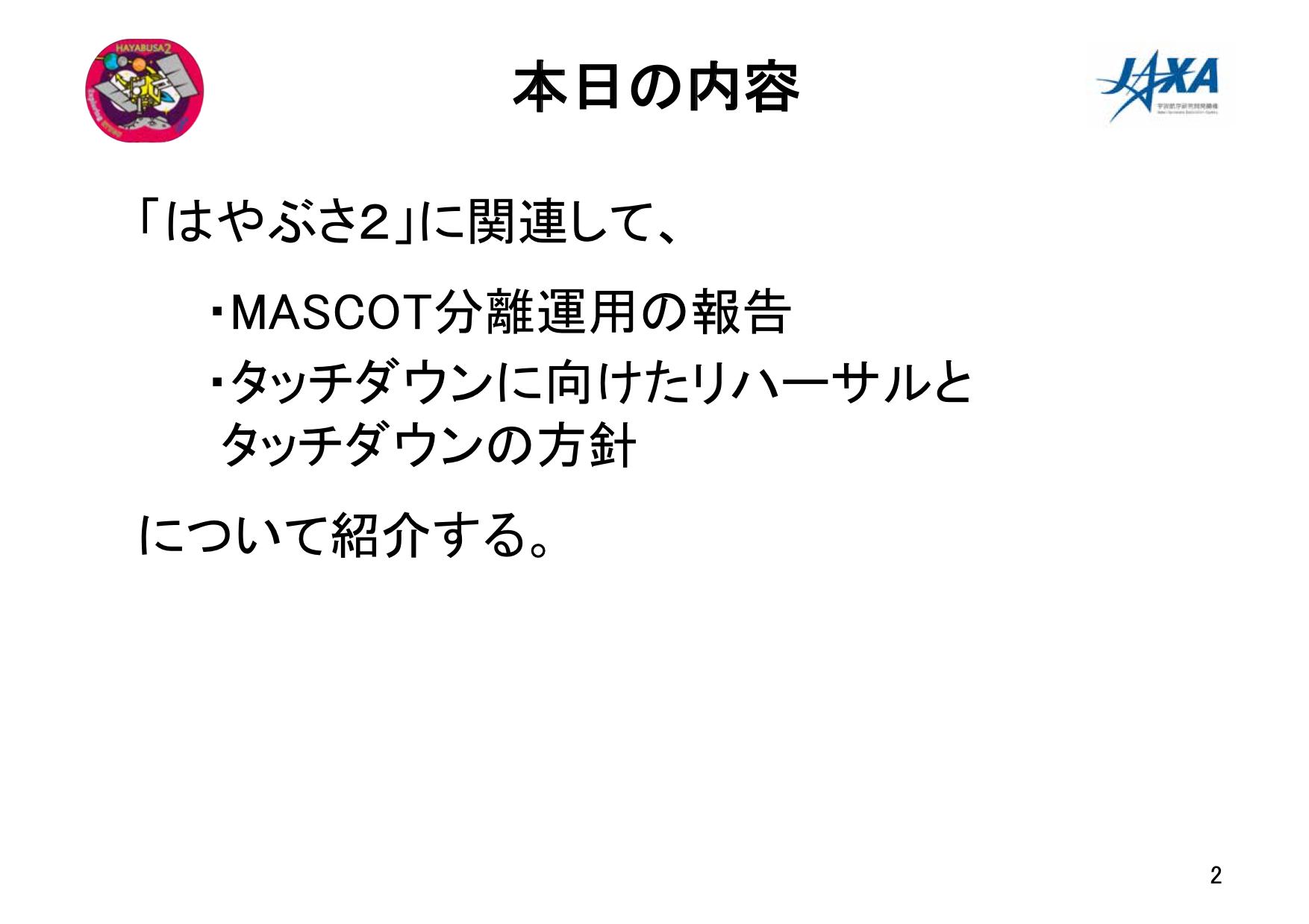 f:id:Imamura:20181011153941p:plain