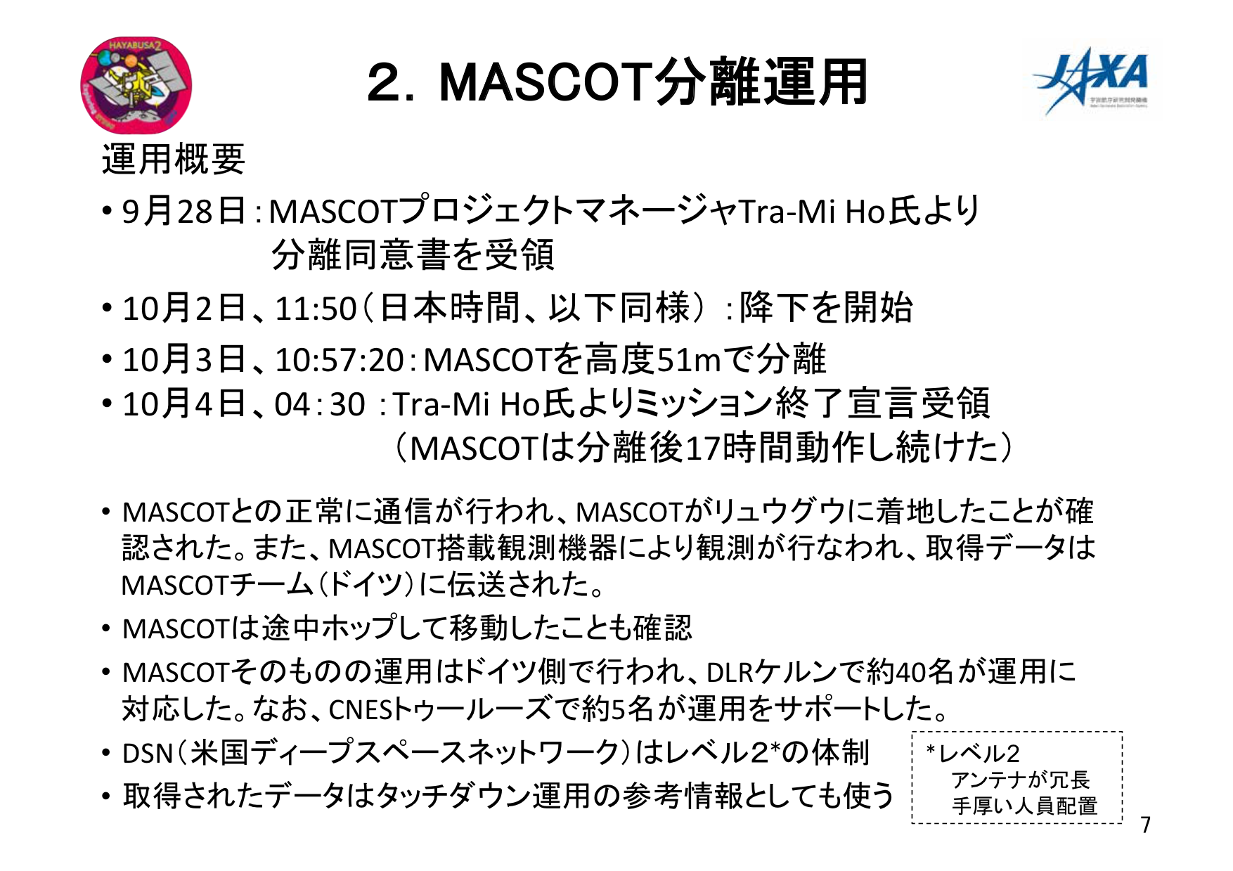 f:id:Imamura:20181011153946p:plain