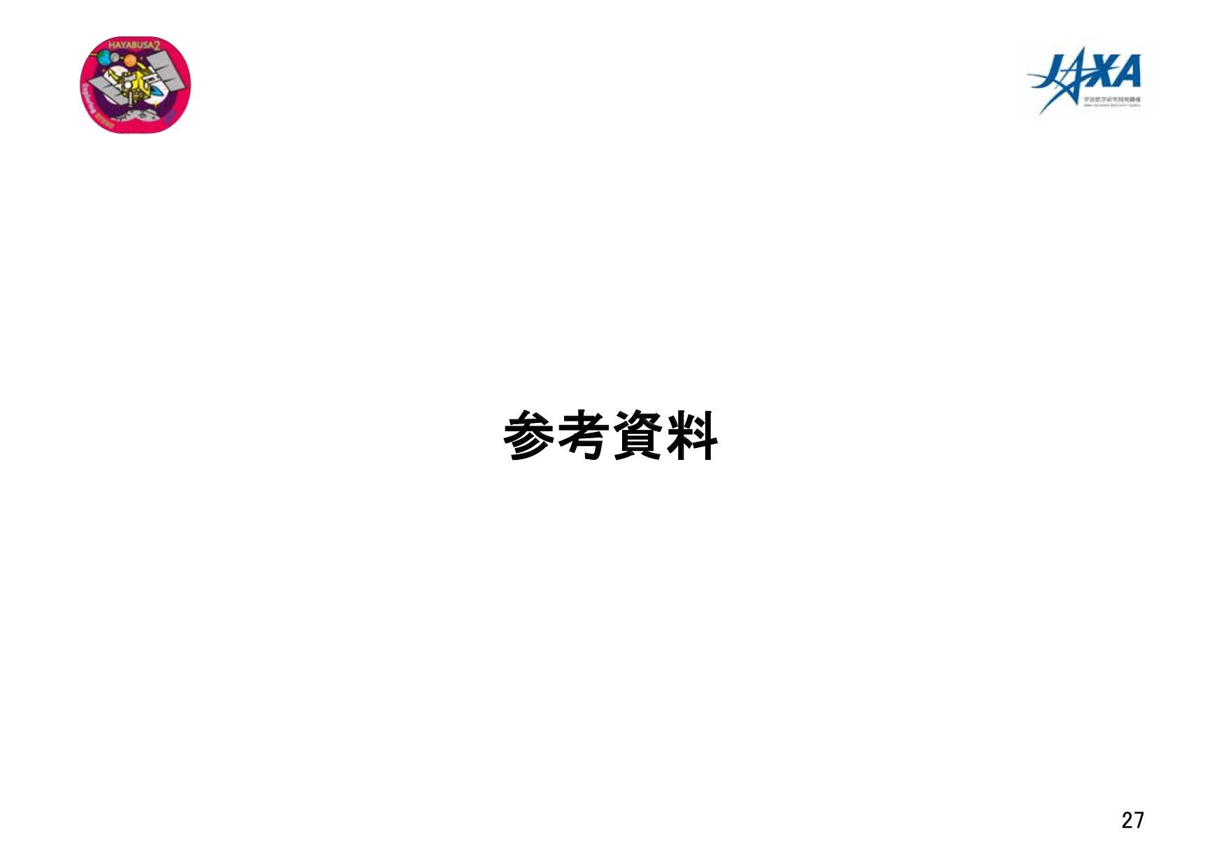 f:id:Imamura:20181011154006p:plain