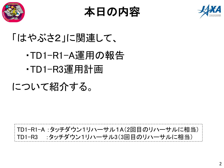 f:id:Imamura:20181023232947p:plain