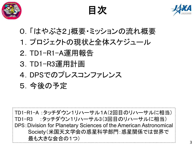 f:id:Imamura:20181023232948p:plain