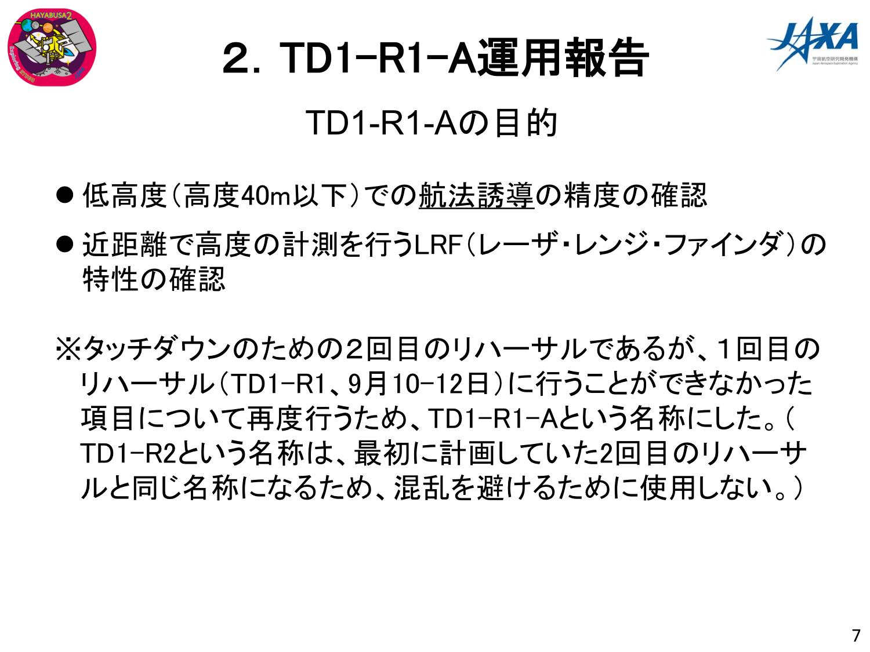 f:id:Imamura:20181023232952p:plain