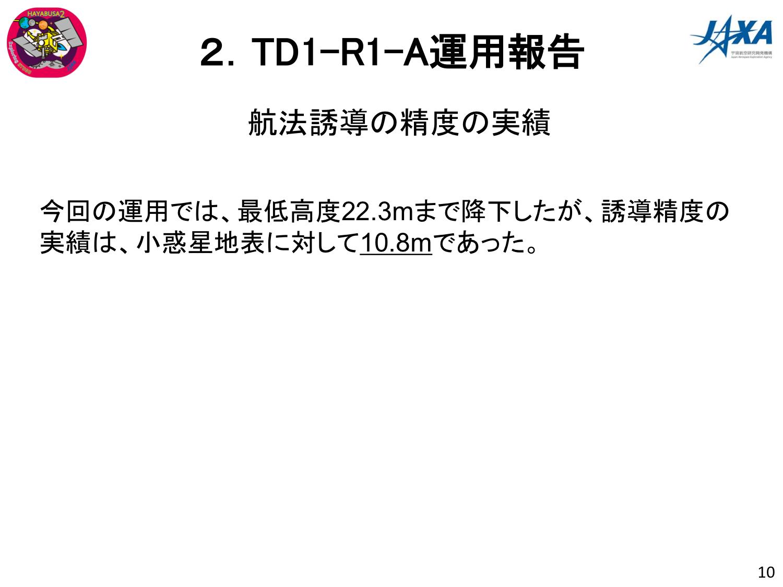 f:id:Imamura:20181023232955p:plain