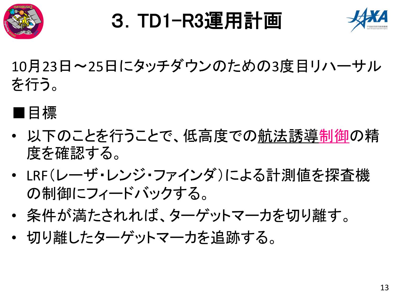 f:id:Imamura:20181023232958p:plain