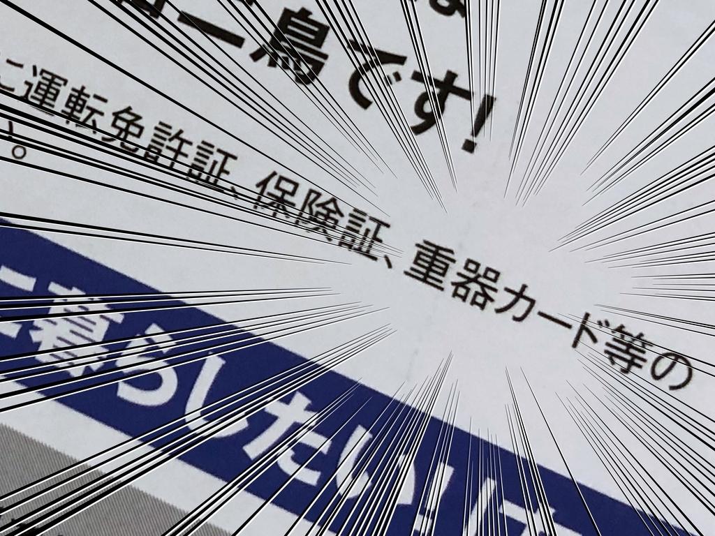 f:id:Imamura:20181024224537j:plain