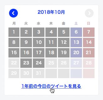 f:id:Imamura:20181024224553p:plain