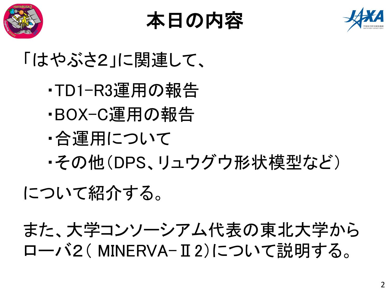 f:id:Imamura:20181108110932p:plain