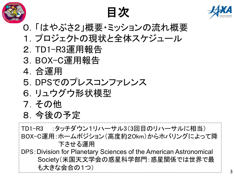 f:id:Imamura:20181108110933p:plain