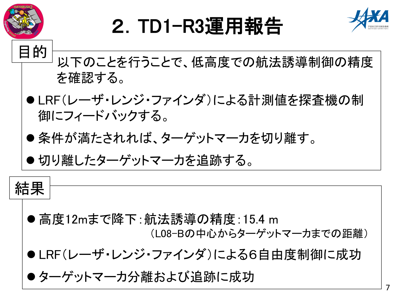f:id:Imamura:20181108110937p:plain