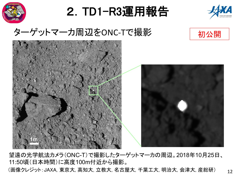f:id:Imamura:20181108110942p:plain
