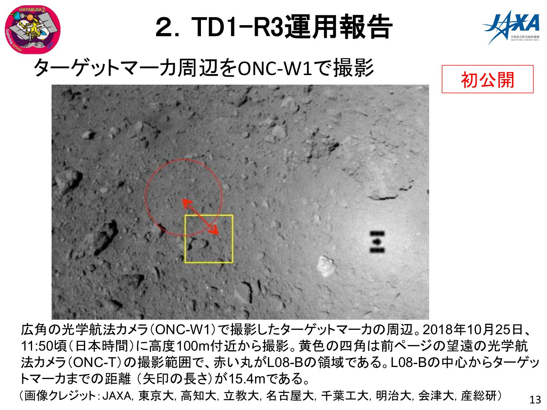 f:id:Imamura:20181108110943p:plain
