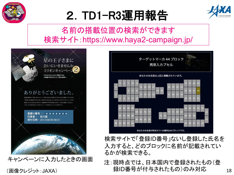 f:id:Imamura:20181108110948p:plain