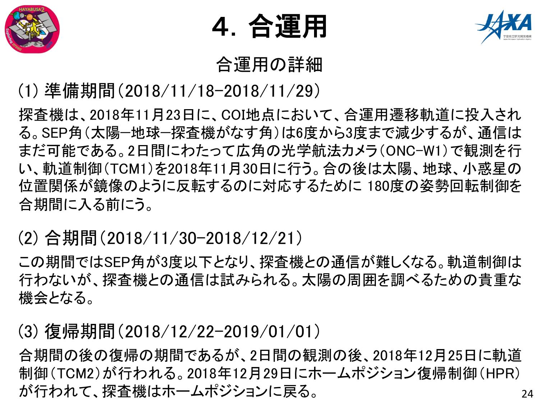 f:id:Imamura:20181108110954p:plain