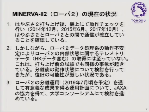 f:id:Imamura:20181108141559p:image
