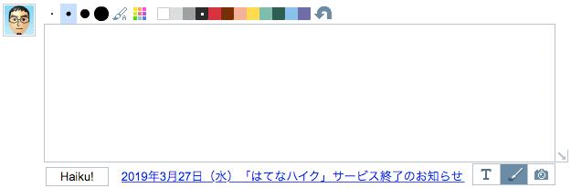 f:id:Imamura:20181120001327p:plain