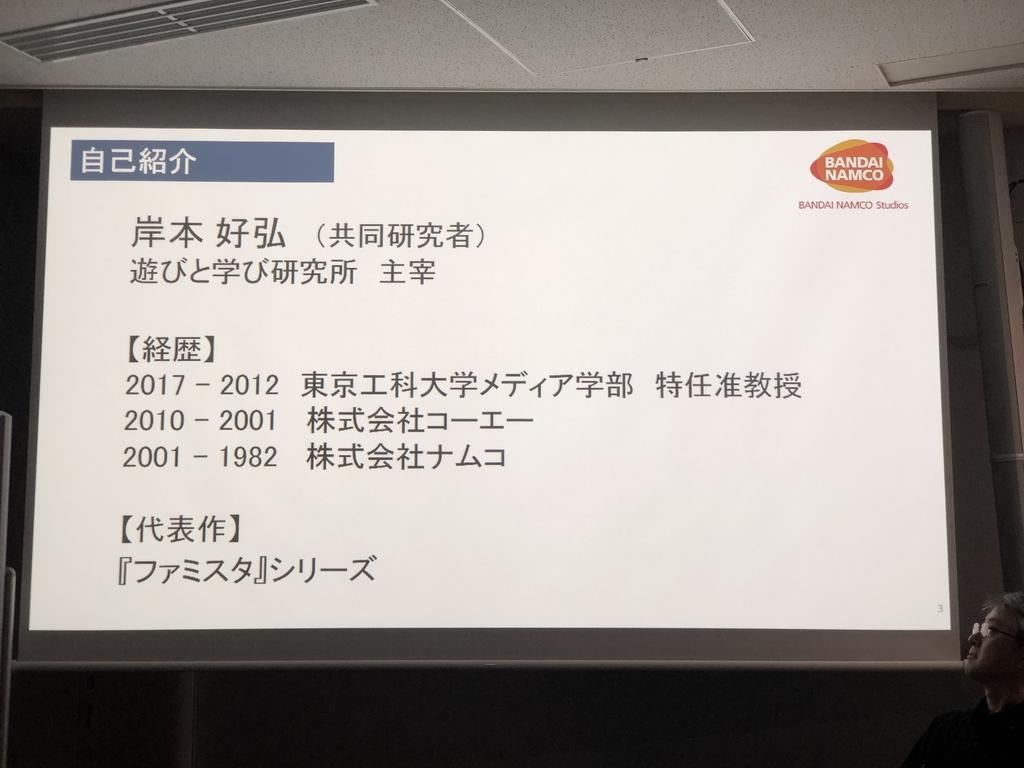 f:id:Imamura:20181123125906j:plain