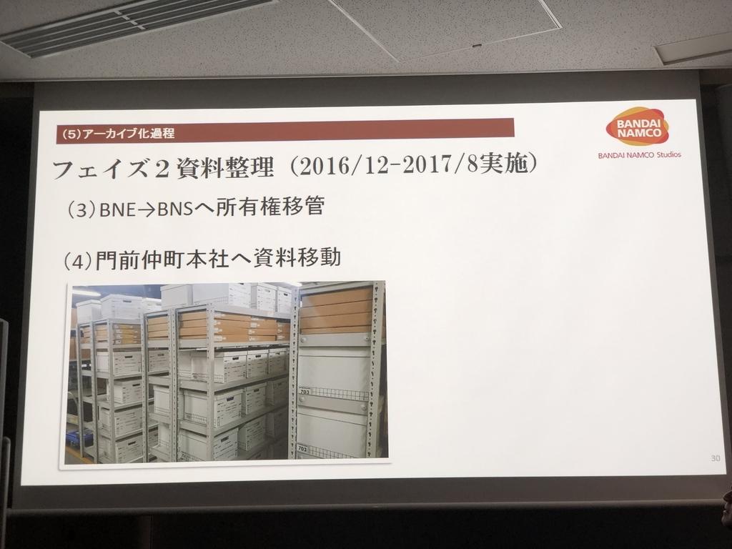 f:id:Imamura:20181123130510j:plain