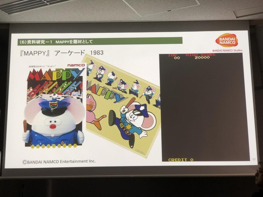 f:id:Imamura:20181123130521j:plain