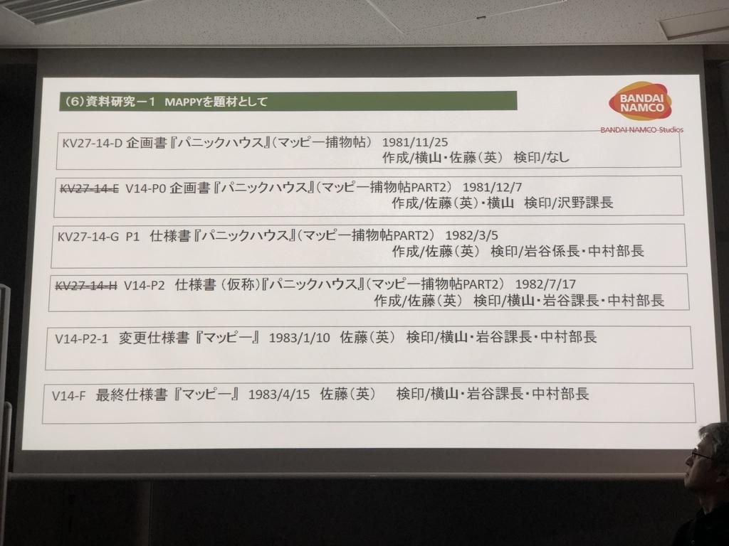 f:id:Imamura:20181123130736j:plain