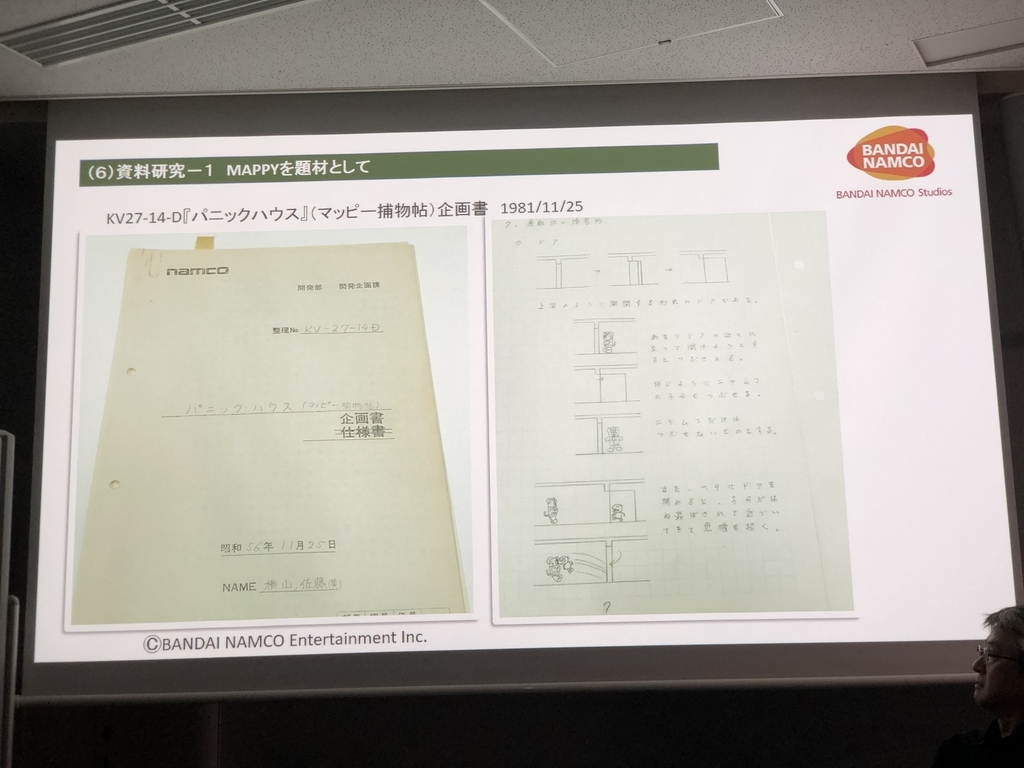 f:id:Imamura:20181123130853j:plain
