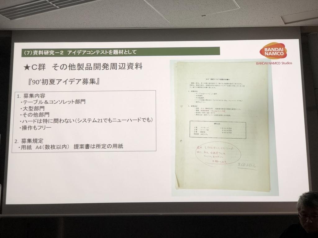f:id:Imamura:20181123132443j:plain