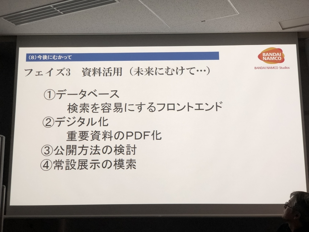 f:id:Imamura:20181123132639j:plain