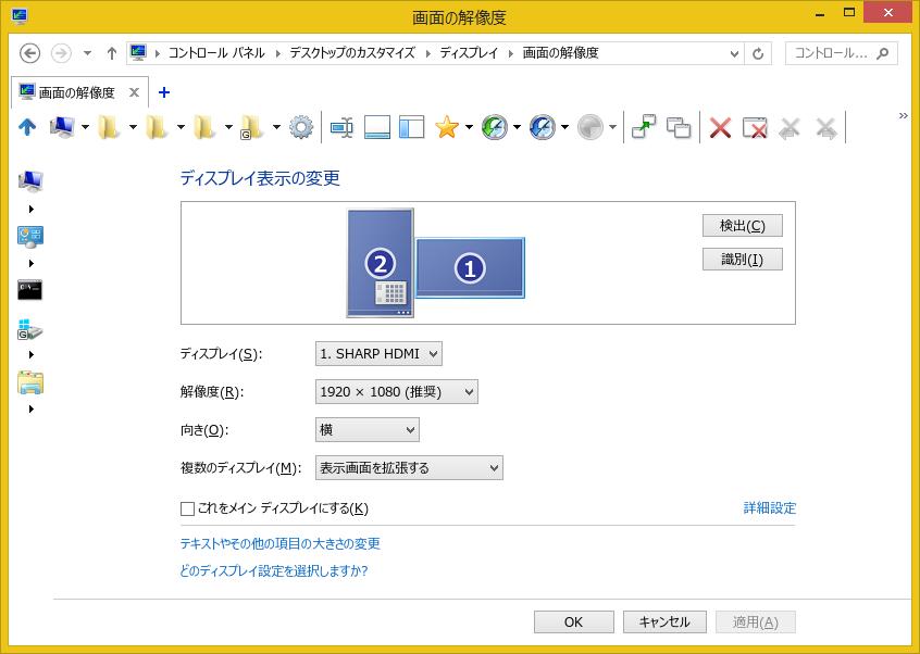 f:id:Imamura:20181201100323p:plain