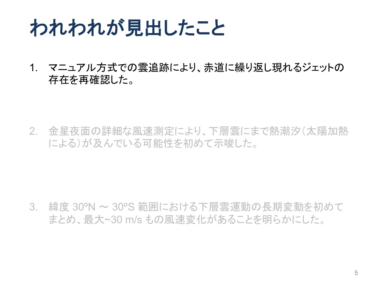 f:id:Imamura:20181207103204p:plain