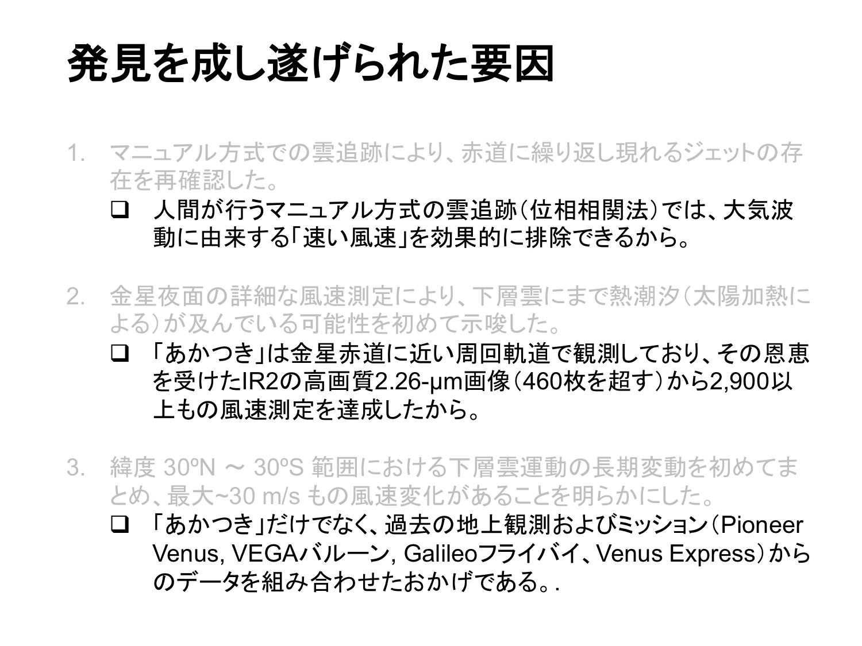 f:id:Imamura:20181207103210p:plain